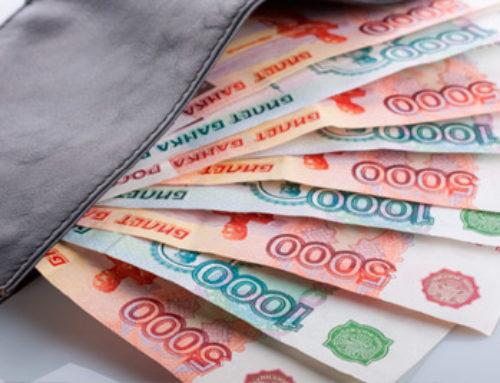 Как получить деньги от государства при открытии ИП и ООО