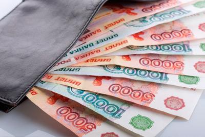 Оаспечатать деньги для монополии миллионы